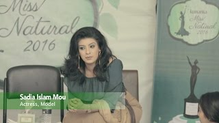Kumarika Miss Natural 2016 | Grooming Session | Sadia Islam Mou | A2Z FILMS Production