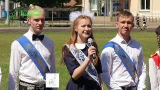 Парад выпускников 2018 Полоцк