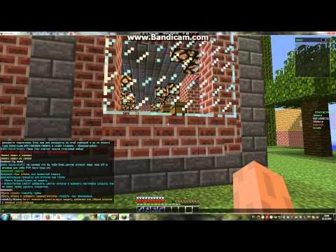 Как добавить друга в приват дома и двери в Minecraft.
