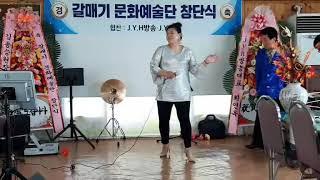 가수 정경아  십분내로 (원곡김연자) 2020/612 …