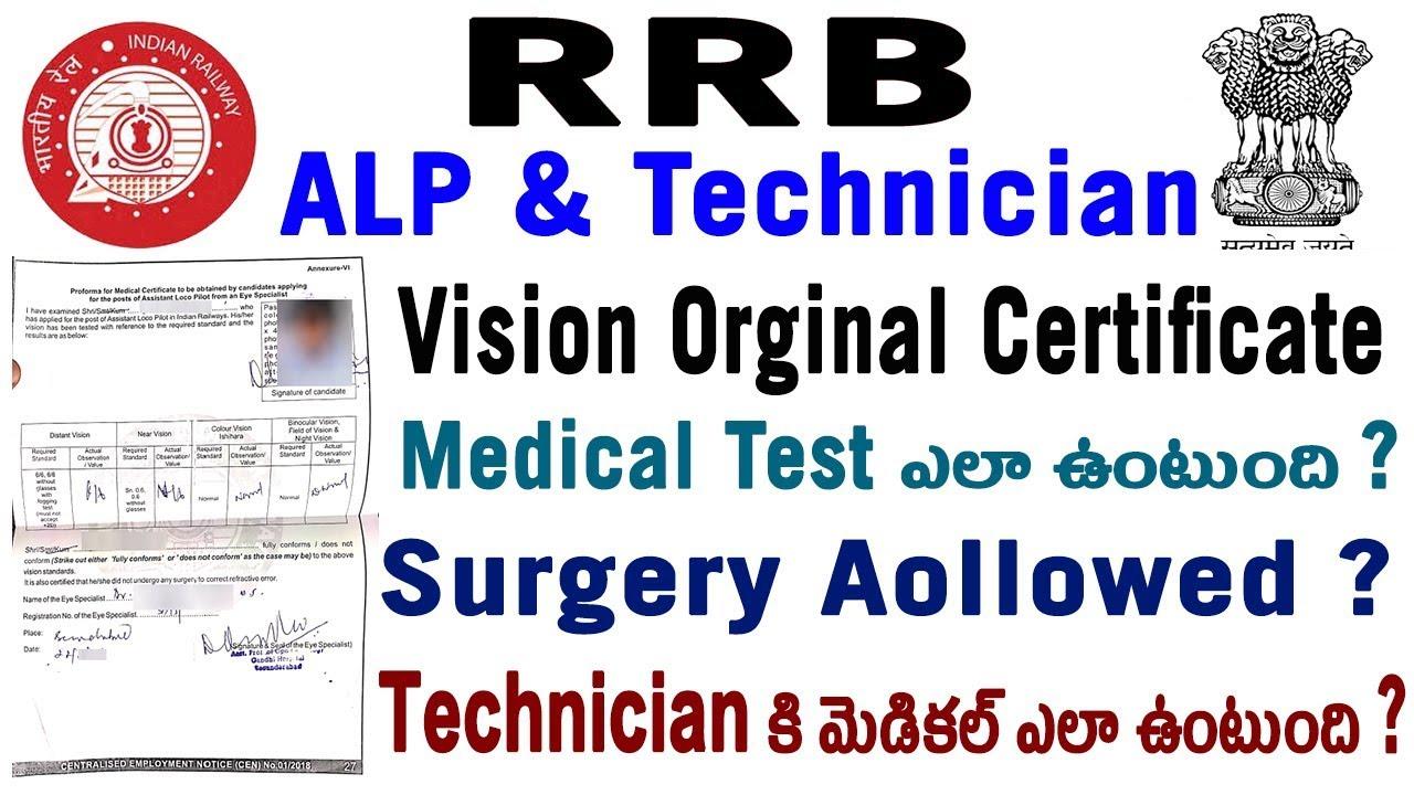RRB ALP Technician Medical test Vision Certificate Standards Distant near  colour night binocular rrb