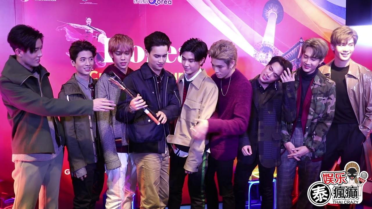 泰國偶像團體9X9 Nine By Nine出席Korea Culture & Tourism Festival 2018《娛樂泰瘋癲Thai Crazy》 - YouTube