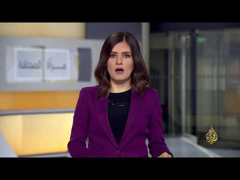 مرآة الصحافة الثانية  24/9/2018  - نشر قبل 2 ساعة