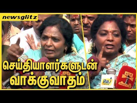 செய்தியாளர்களுடன்  தமிழிசை சௌந்தராஜன் வாக்குவாதம் | Tamilisai Soundararajan Argues with Media