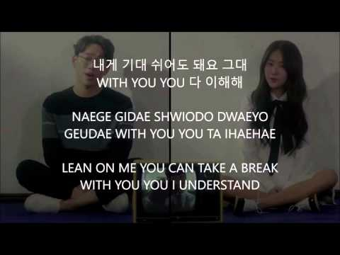 lean on me • soyou x kwon jeong yeol // hanromeng // lyrics