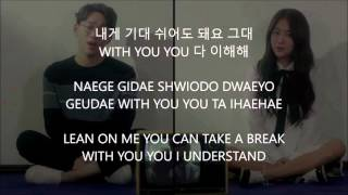 lean on me • soyou x kwon jeong yeol // hanromeng // lyrics