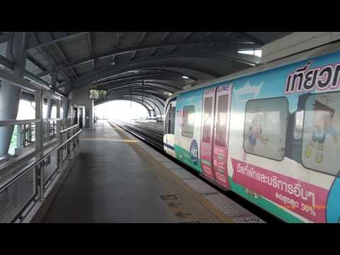 The City Rail Link in Bangkok, Thailand 2017 รถไฟฟ้าเชื่อมท่าอากาศยาน