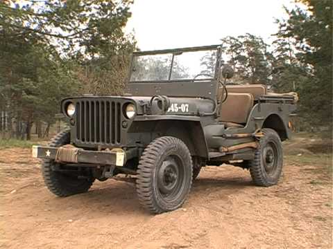 Тест-драйв Willys MB