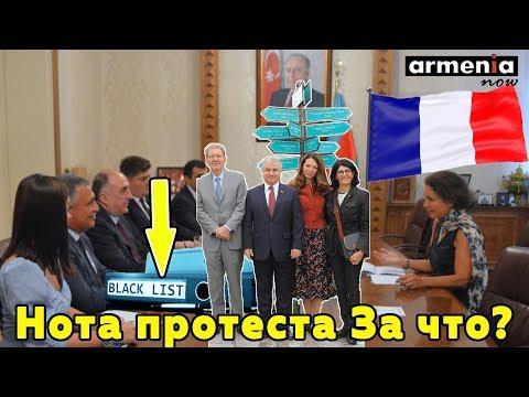 ПОЗОР: Азербайджан вручил