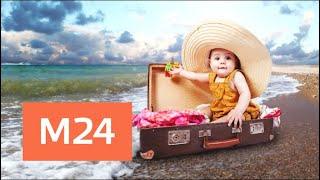 Россия вошла в топ популярных стран для отдыха с детьми летом - Москва 24
