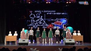 Музыкальное поздравление от Студии танца и вокала «Авангард»