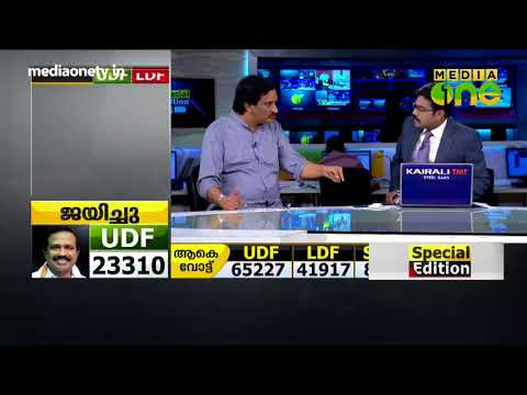 Special Edition | Vengara Election 15-10-17