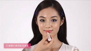【K-Beauty】LANEIGE全新推出Water Drop Tint