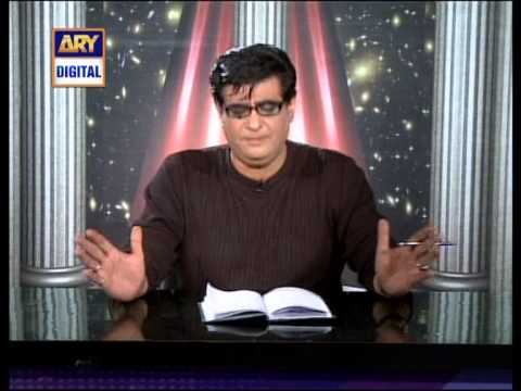 Humayun Mehboob PREDICTION for DECEMBER 2013 PART 1