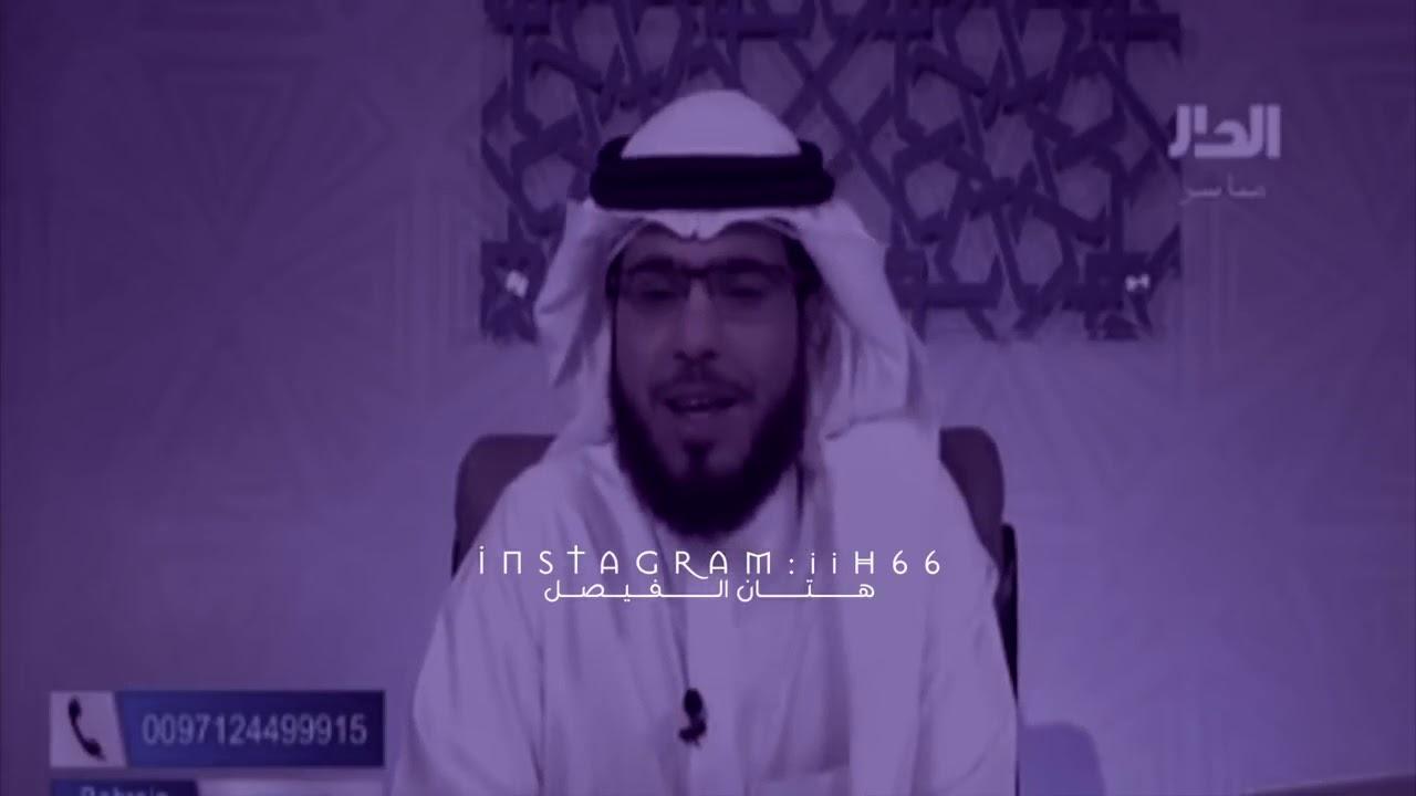 b44ec7da64508 الفرق بين حُبّ المرأة و حُبّ الرجل !! - الشيخ وسيم يوسف - YouTube