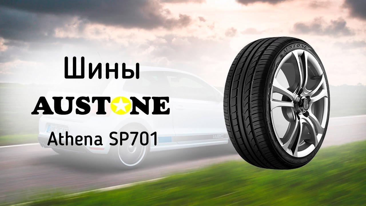 Купить шины в молдове. Широкий ассортимент шин, новых и б/у. Шины для легковых автомобилей, прицепов, грузовиков и автобусов. В молдове и.