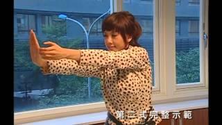 八段錦 - (2) 消除肩膀痛