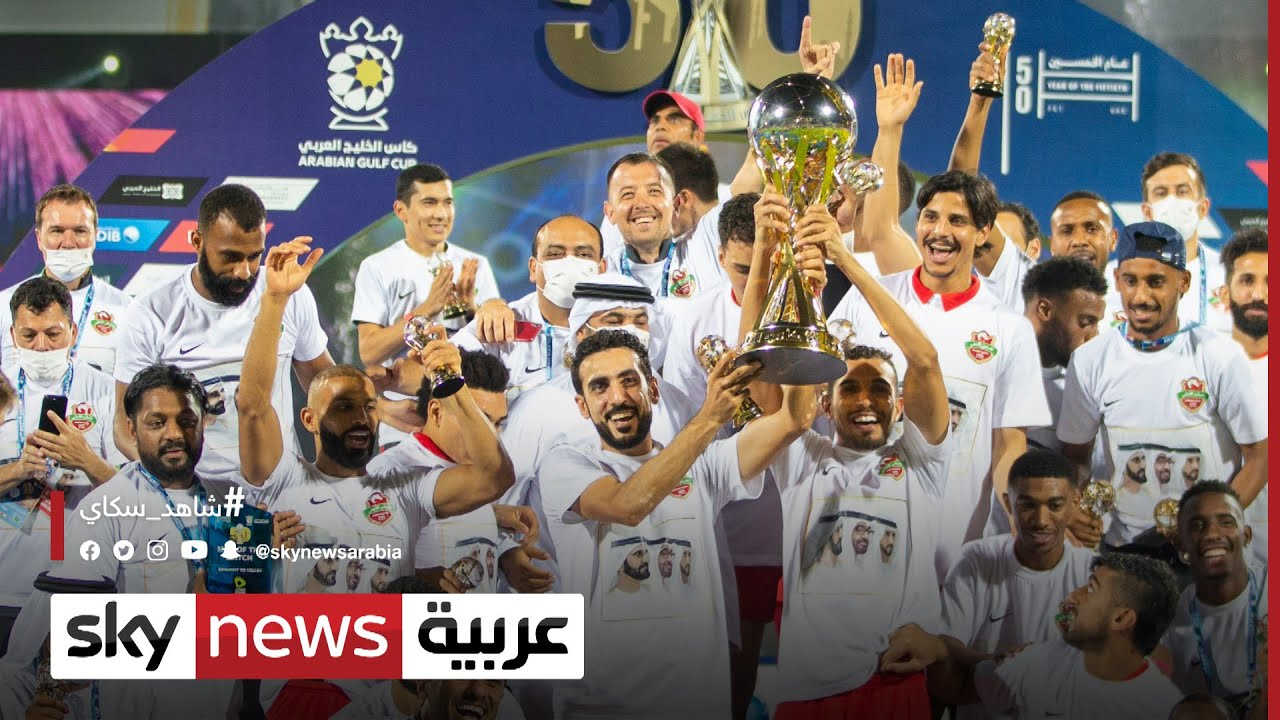 كأس الخليج العربي .. شباب الأهلي بطلا على حساب النصر  - نشر قبل 4 ساعة