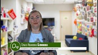 видео Организация и методика преподавания