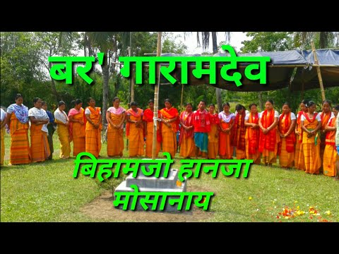 bihamjw-hanja-mwsanai-||-bwisagw-local-video-||-gb-movies
