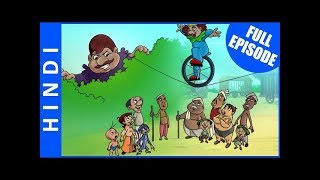 Chhota Bheem - Circus in Dholakpur | Full Episodes in Hindi | S1E9A