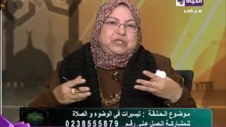 متصل لداعية إسلامية: