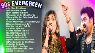 Kumar Sanu & Alka Yagnik Golden Collection Songs| Best of 90s|Hindi Songs|Bollywood Songs