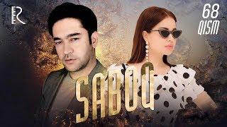 Saboq (o'zbek serial) | Сабок (узбек сериал) 68-qism