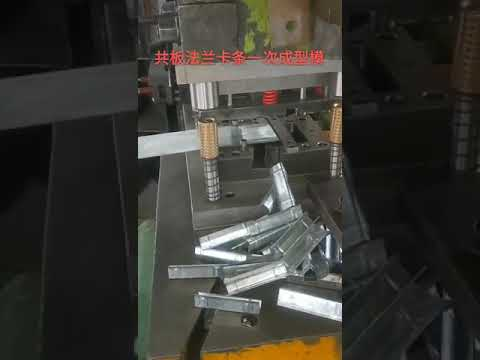 automotive-stamping-die