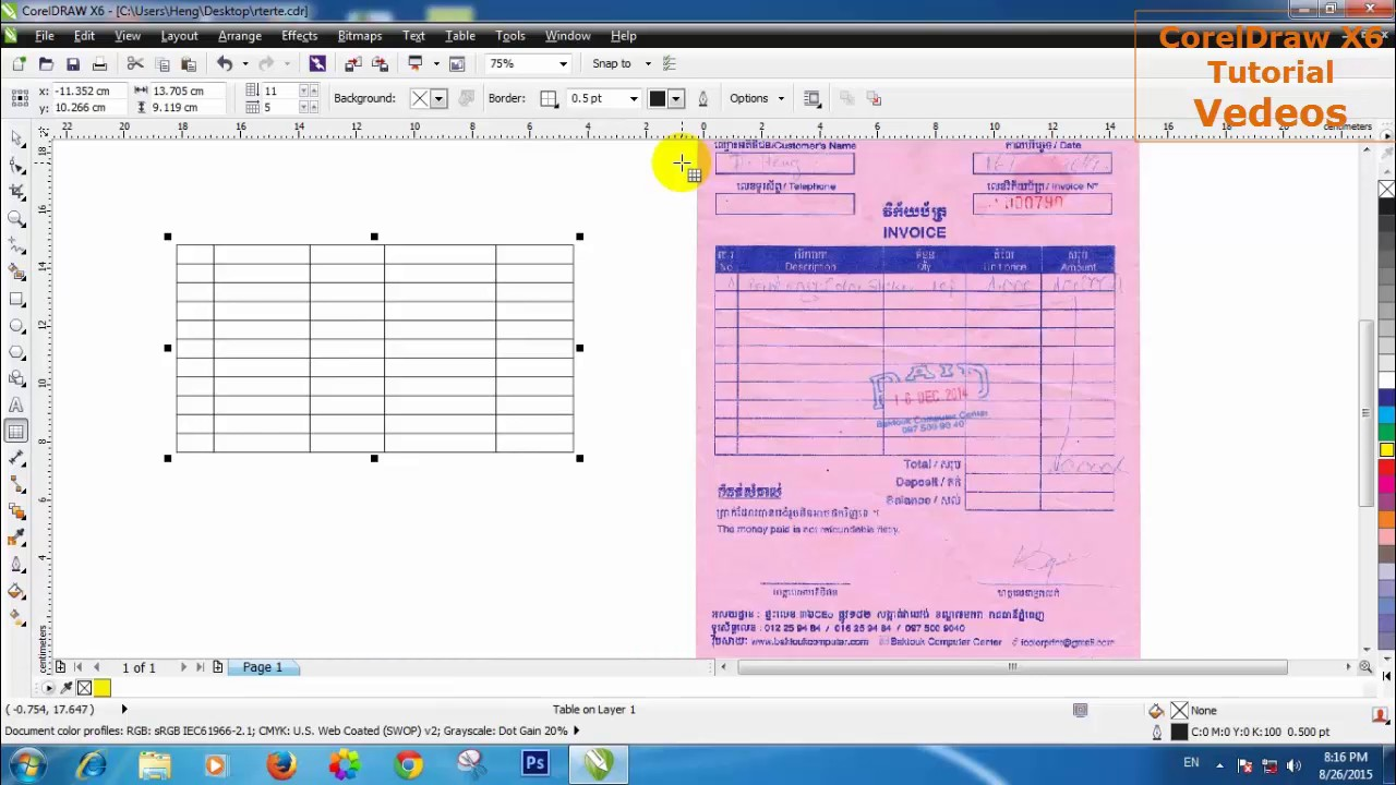 How To Design Invoice With CorelDraw Vidoes Tutorial CorelDraw X - How to design an invoice