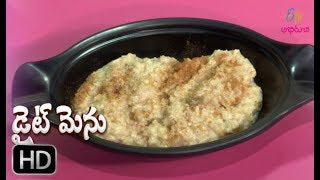 Apple Oat Meal (Food for Jaundice Patients) | Diet Menu | 27th August 2019 | Full Episode