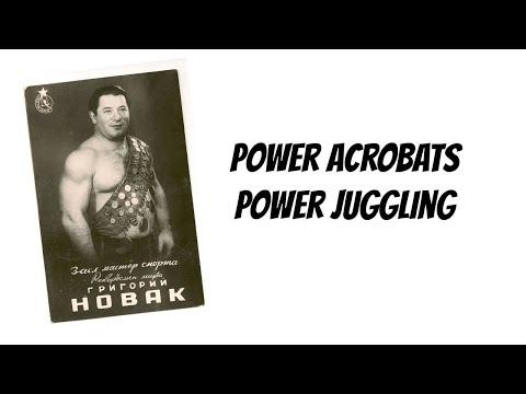 Kettlebell Power Juggler Grigory Novak 1967—Circus Act Athletic Poem
