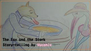 Yucomixの 読み聞かせ キツネとツル イソップ物語より
