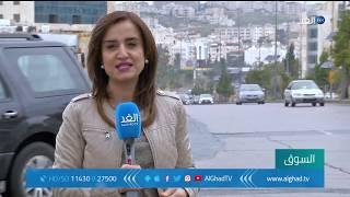 اقتصادي أردني: كل أنواع الدعم أشكال مشوهة من العملية الاقتصادية (فيديو)