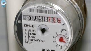 Кому не придётся платить за подключение газа и установку счётчиков воды?