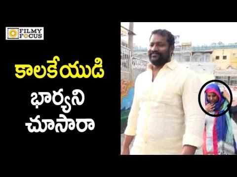 Prabhakar Visits Tirupati With Family || Kalakeya Prabhakar | #Baahubali - Filmyfocus.com