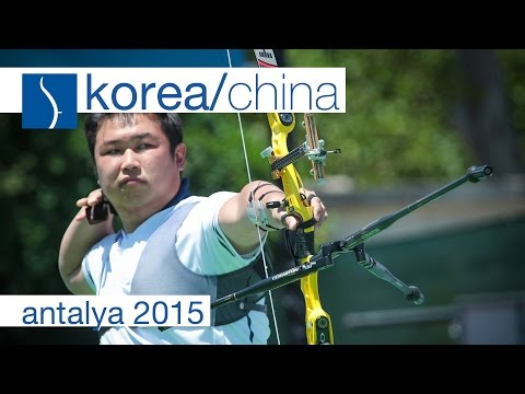 Korea v China – Recurve Men's Team Gold Final   Antalya 2015