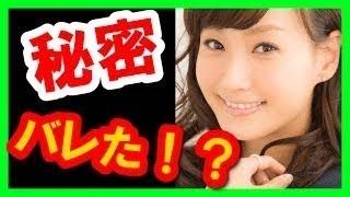 元モーニング娘で2009年には芸人の庄司智春と結婚した 国民的アイドルの...