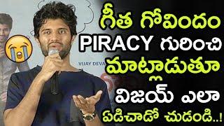 Vijay Devarakonda Cried When Talking About Geetha Govindam Piracy || #GeethaGovindam || NSE