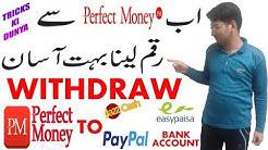 HOW TO WITHDRAW PERFECT MONEY TO JAZZCASH EASYPAISA AND BANK URDU HINDI 2020 | #PERFECTMONEY