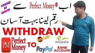 HOW TO WITHDRAW PERFECT MONEY TO JAZZCASH EASYPAISA AND BANK URDU HINDI 2018