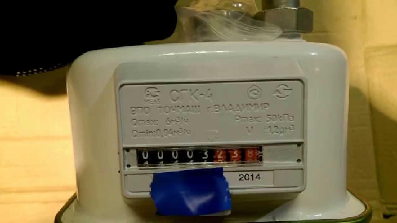 Как остановить счетчик газа ВК G-4Т с антимагнитной пломбой. тел .