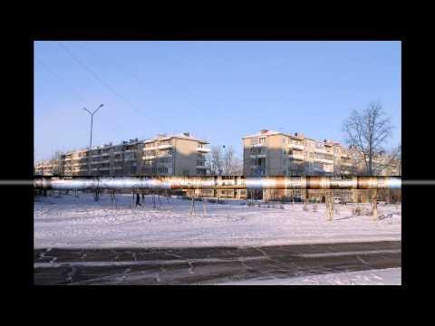 Мой город Краснокаменск