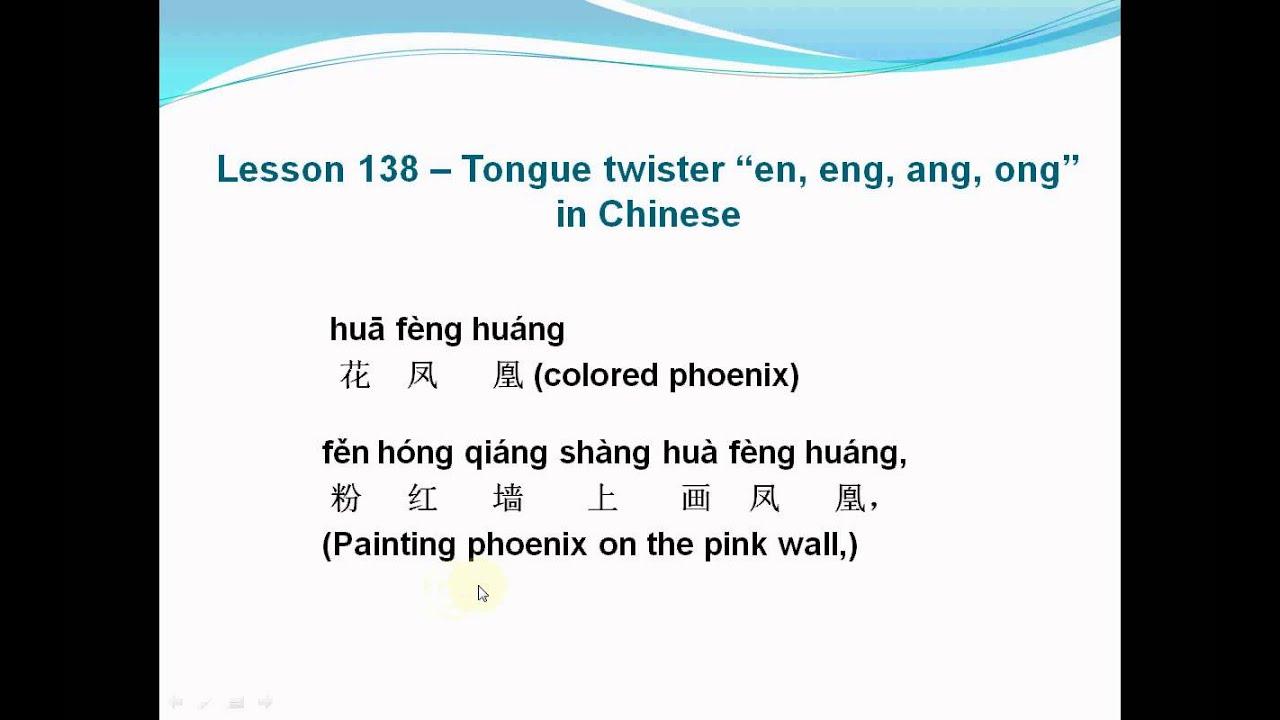 Mandarin Chinese Lesson138 Tongue Twister En Eng Ang