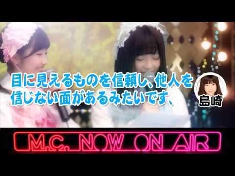 その4【M04 SPMC】〈AKB48 バラの儀式〉「初恋の鍵」公演後のスペシャルMC