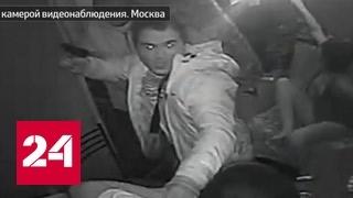 В Москве напали на проституток, отобрали деньги и избили