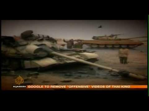 Al Jazeera- Merkava Tank - Part I