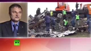 Эксперты в интервью RT рассказали, кто мог произвести выстрел по Boeing 777 из злополучного «Бука»