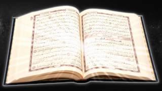 Обложка Священный Коран Сура 20 Та Ха