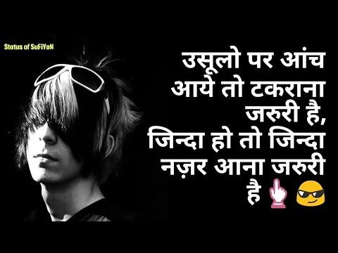 Hero Attitude Status Quotes in Hindi